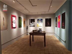 Invitational Poster Exhibition: HAFEZ | Dena Gallery,TEHRAN | Kiavash Gallery, TABRIZ 3