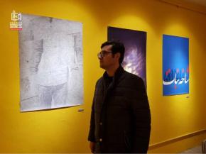 Invitational Poster Exhibition: HAFEZ | Dena Gallery,TEHRAN | Kiavash Gallery, TABRIZ 4