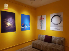 Invitational Poster Exhibition: HAFEZ | Dena Gallery,TEHRAN | Kiavash Gallery, TABRIZ 5