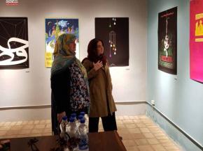 Invitational Poster Exhibition: HAFEZ | Dena Gallery,TEHRAN | Kiavash Gallery, TABRIZ 7