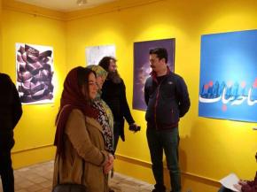 Invitational Poster Exhibition: HAFEZ | Dena Gallery,TEHRAN | Kiavash Gallery, TABRIZ 8