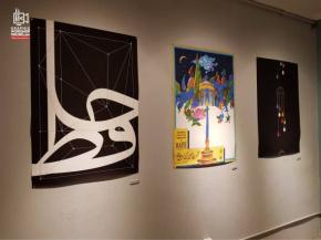 Invitational Poster Exhibition: HAFEZ | Dena Gallery,TEHRAN | Kiavash Gallery, TABRIZ 11