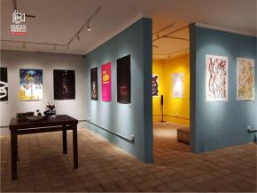 Invitational Poster Exhibition: HAFEZ | Dena Gallery,TEHRAN | Kiavash Gallery, TABRIZ 12