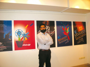 Onish Aminelahi's Solo Cinema poster exhibition in Tehran 6