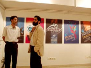 Onish Aminelahi's Solo Cinema poster exhibition in Tehran 11