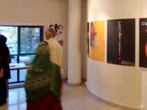 Onish Aminelahi's Solo Cinema poster exhibition in Tehran 14