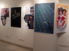 Onish Aminelahi's Solo Cinema poster exhibition in Tehran 15