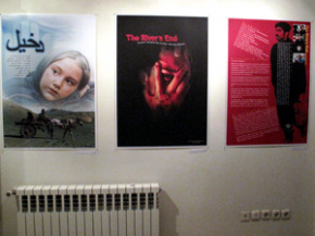 Onish Aminelahi's Solo Cinema poster exhibition in Tehran 16