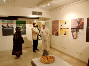 Onish Aminelahi's Solo Cinema poster exhibition in Tehran 17