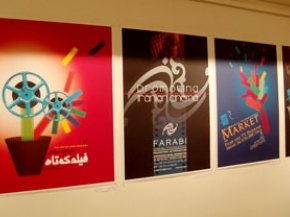 Onish Aminelahi's Solo Cinema poster exhibition in Tehran 19
