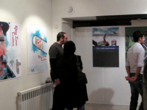 Onish Aminelahi's Solo Cinema poster exhibition in Tehran 22