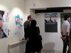 Onish Aminelahi's Solo Cinema poster exhibition in Tehran 22