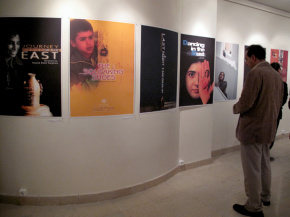 Onish Aminelahi's Solo Cinema poster exhibition in Tehran 23