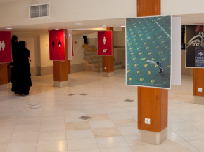"Onish Aminelahi's lecturer and Solo Poster exhibition for the ""world graphic day"", koohsangi, Mashhad, Iran, 4"
