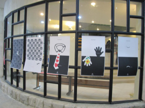 "Onish Aminelahi's lecturer and Solo Poster exhibition for the ""world graphic day"", koohsangi, Mashhad, Iran, 39"