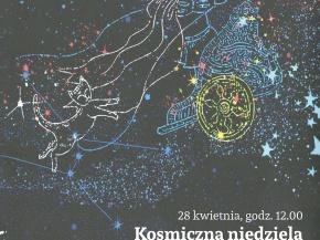 Plakaty dla księgarni Kafka i spółka #1 2