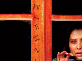 Cinema Posters and brochures by Onish Aminelahi 4