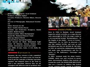 Cinema Posters and brochures by Onish Aminelahi 6