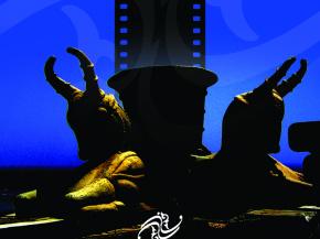 Cinema Posters and brochures by Onish Aminelahi 7
