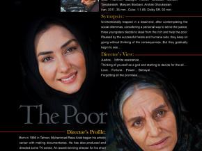 Cinema Posters and brochures by Onish Aminelahi 9