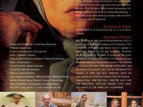 Cinema Posters and brochures by Onish Aminelahi 10