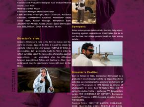 Cinema Posters and brochures by Onish Aminelahi 11
