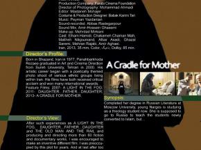 Cinema Posters and brochures by Onish Aminelahi 12