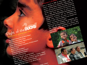 Cinema Posters and brochures by Onish Aminelahi 13