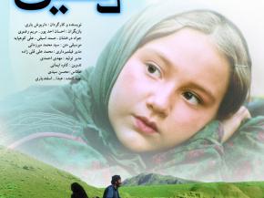 Cinema Posters and brochures by Onish Aminelahi 19
