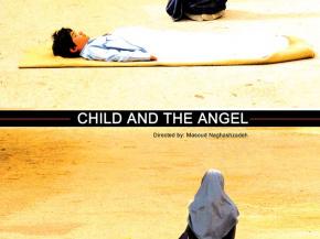 Cinema Posters and brochures by Onish Aminelahi 21