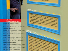 Cinema Posters and brochures by Onish Aminelahi 30