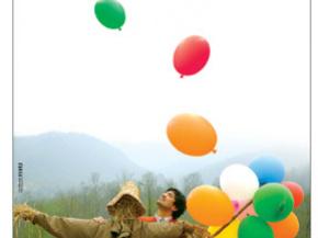 Cinema Posters and brochures by Onish Aminelahi 34