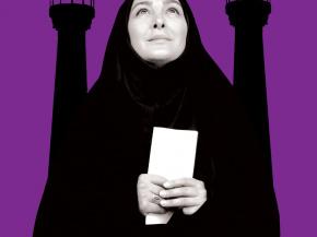 Cinema Posters and brochures by Onish Aminelahi 44