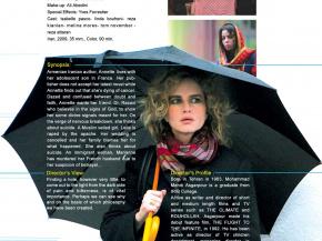 Cinema Posters and brochures by Onish Aminelahi 62