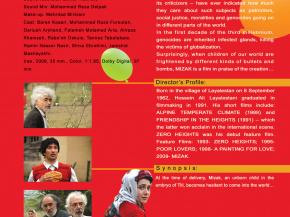 Cinema Posters and brochures by Onish Aminelahi 63