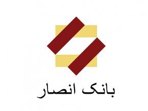 Logos by Onish Aminelahi 3