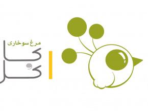 Logos by Onish Aminelahi 27