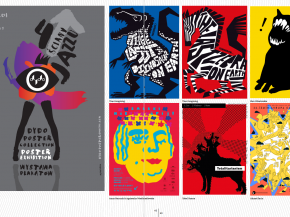 International Poster Biennale Lublin 2019 Catalogue 6