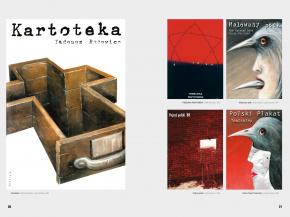 Album: 12345, Zdrodowski 13