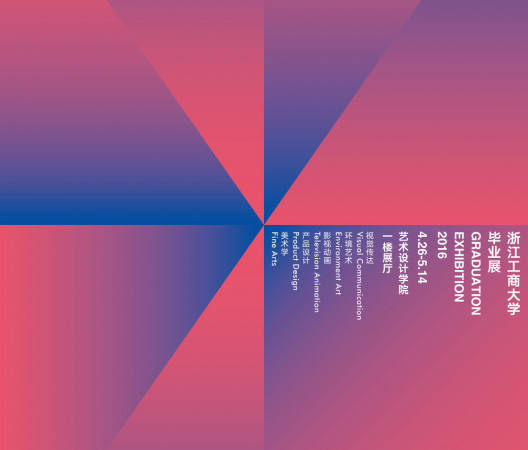 Multicolored - Graduation Exhibition 2016  (5)