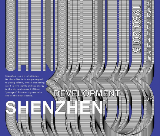 Development of Shenzhen