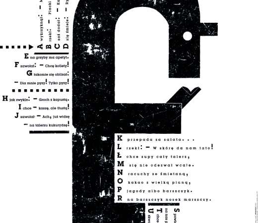 """F letter from poster series """"Be a man, read!"""""""