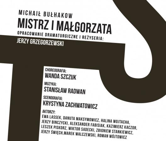 afisz / Teatr Stary