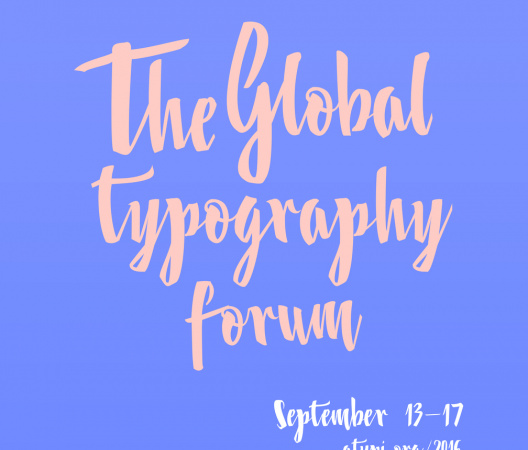 Atypi 2016 The Global typography forum poster