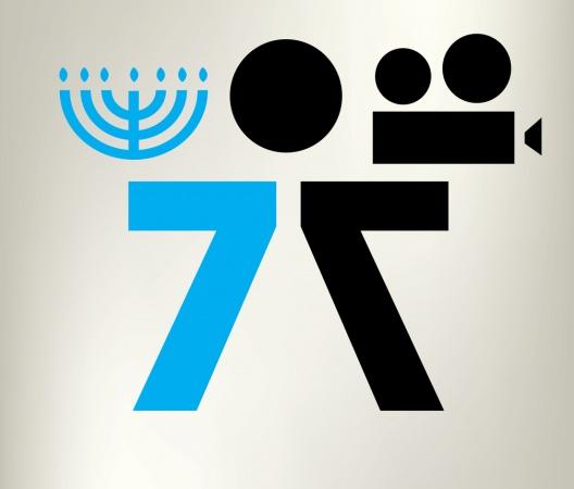 7th Jewish Motifs International Film Festival