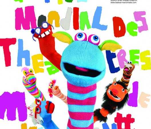 Festival Mondial des Théâtres de Marionnettes Poster