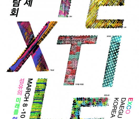 DAEGU International textile fair
